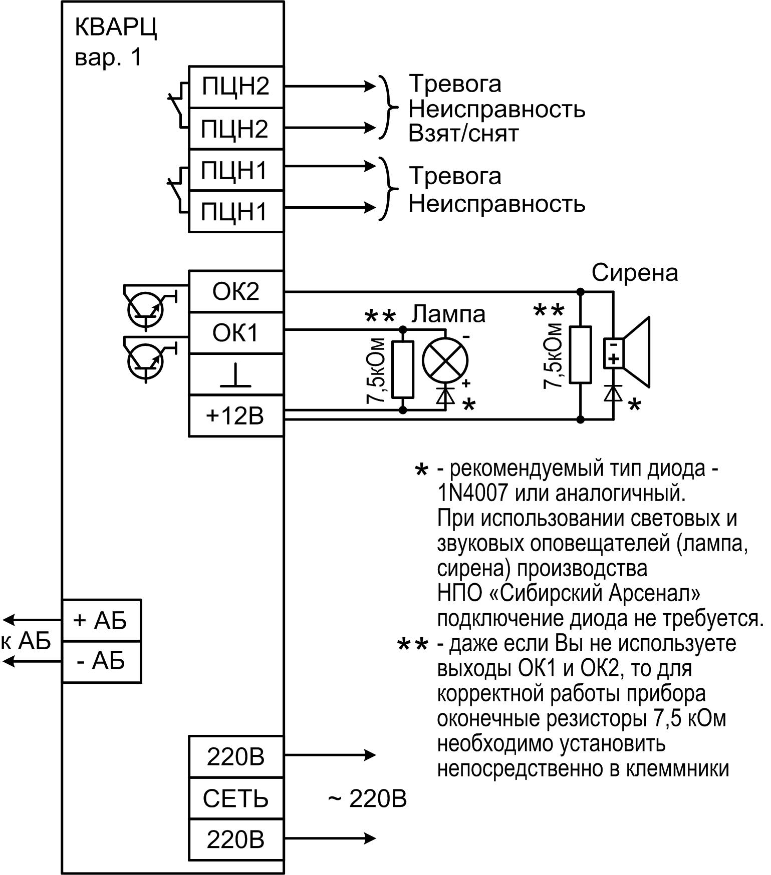 Схема пожарной сигнализации кварц фото 40